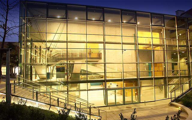 Campus Vienna Uni